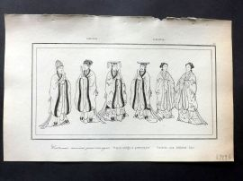 L'Univers C1850 Antique Print. Ancient Chine Costumes, China 36